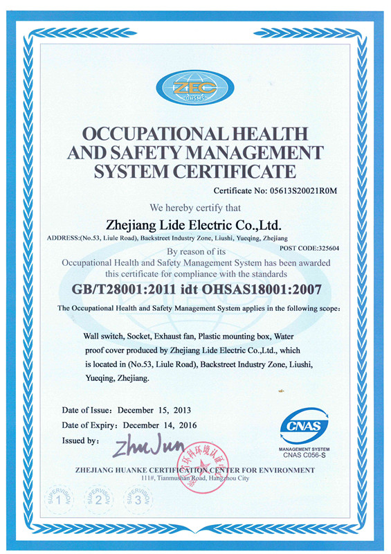 Occupational Health and Safety Assessment Management System