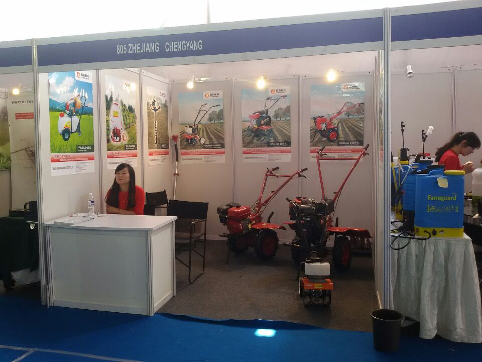 India Puna Kisan International Agricultural Machinery Exhibition