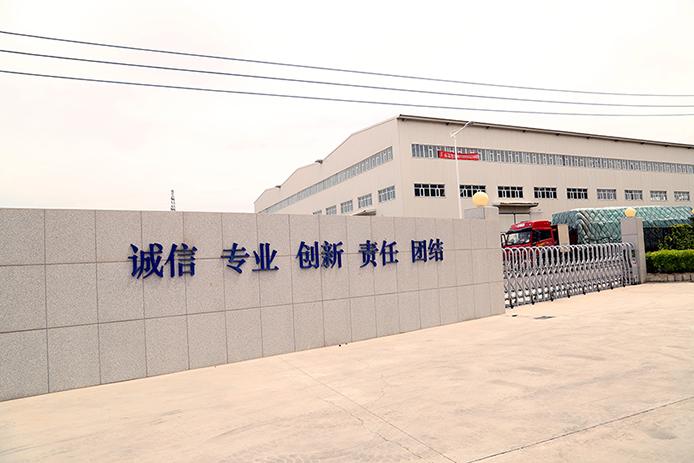 HQ in Urumqi, Xinjiang