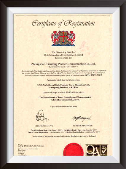 Babson toner verified by ISO 14001