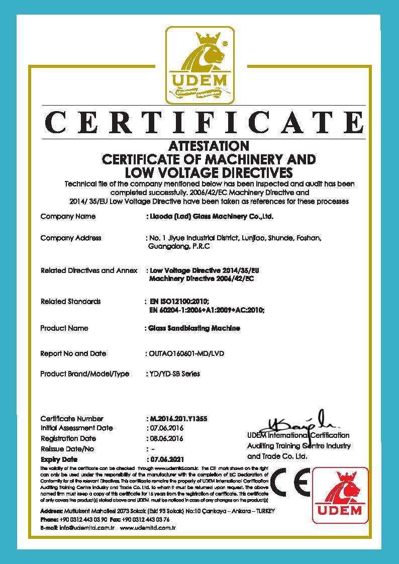 CE for glass sandblasting machine