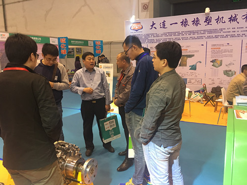 Qingdao machinery exhibition