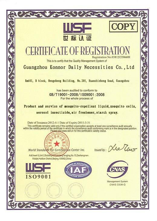 WSF certificate