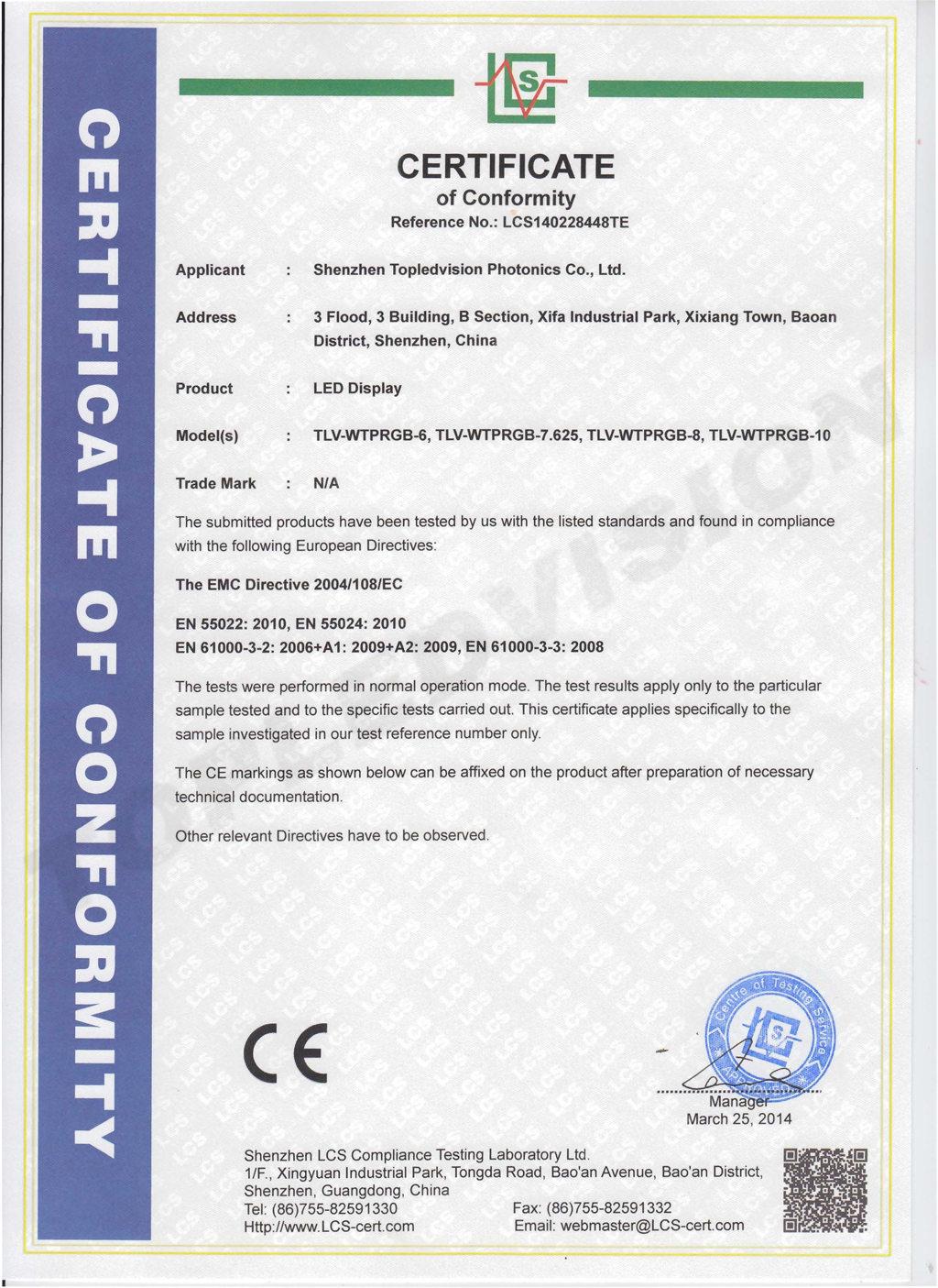 EMC CE Certification
