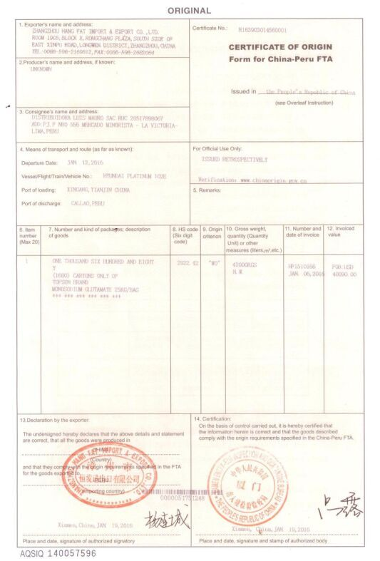 Certificate Of Origin Form For China-Peru FTA
