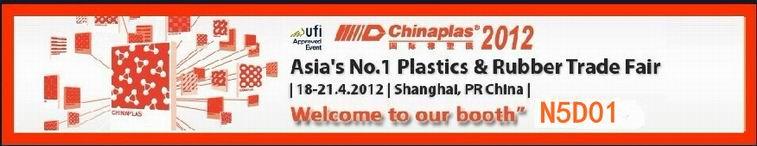 CHINAPLAST 2012 N5D01