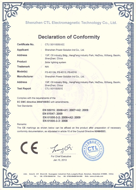 solar energy product certificate