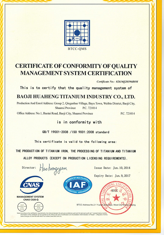 HUAHENG TITANIUM SUCCESSFULLY ACHIEVE ISO9001:2008 CERTIFICATE