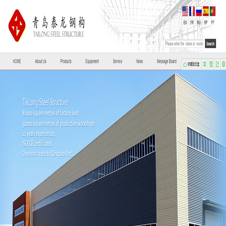 http://www.chinasteelconstructions.com/