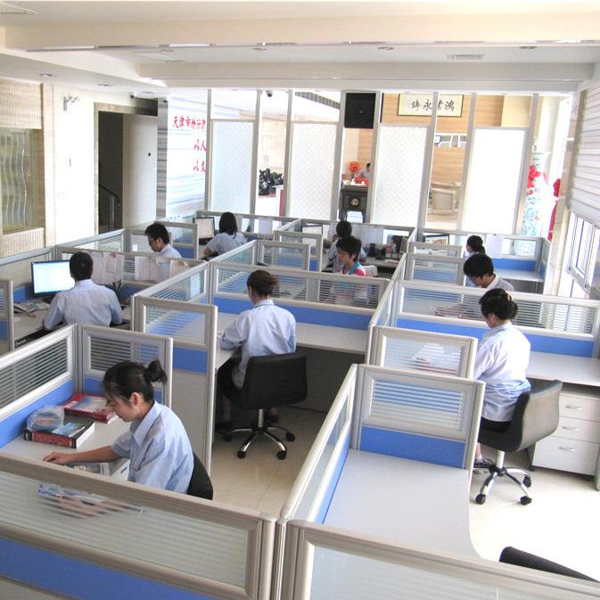 THT Office