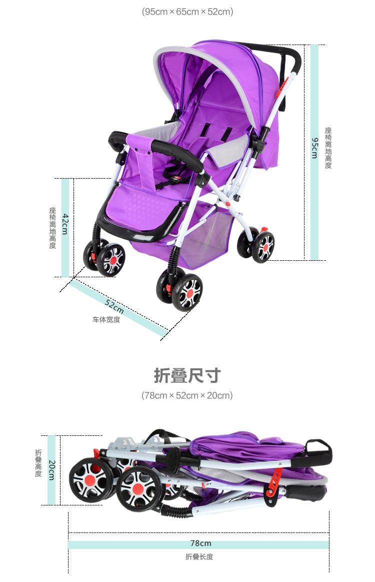 Wholesale high quality baby buggy pram