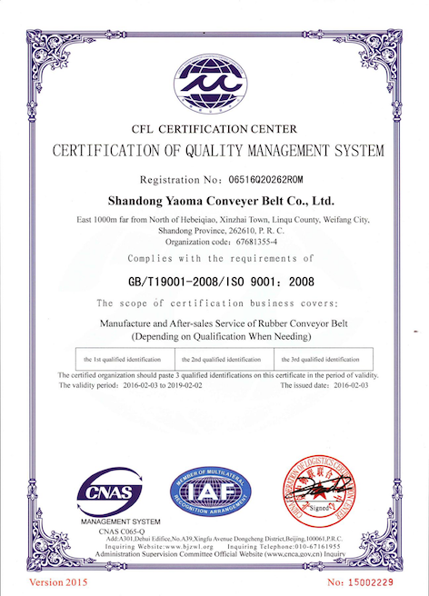 Certificate of quality control