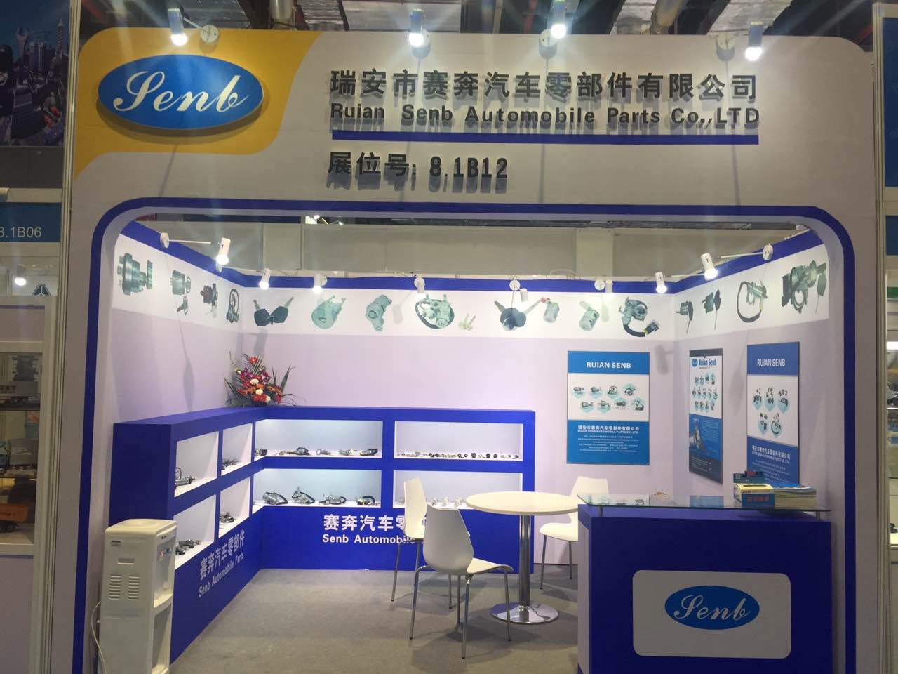 Automechanika Shanghai-2015