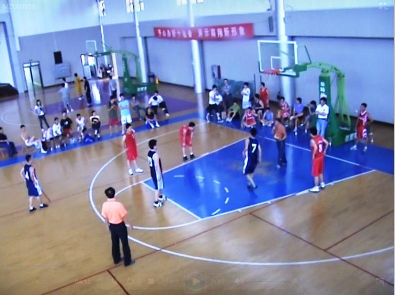 Basketball compatition