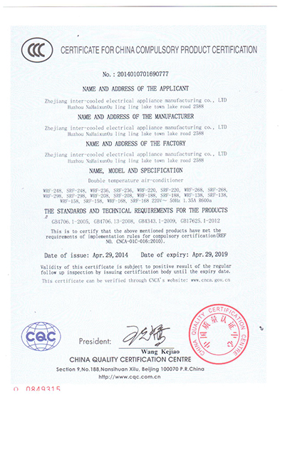 Certification for CCC