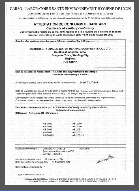 ACS -1 Certificate