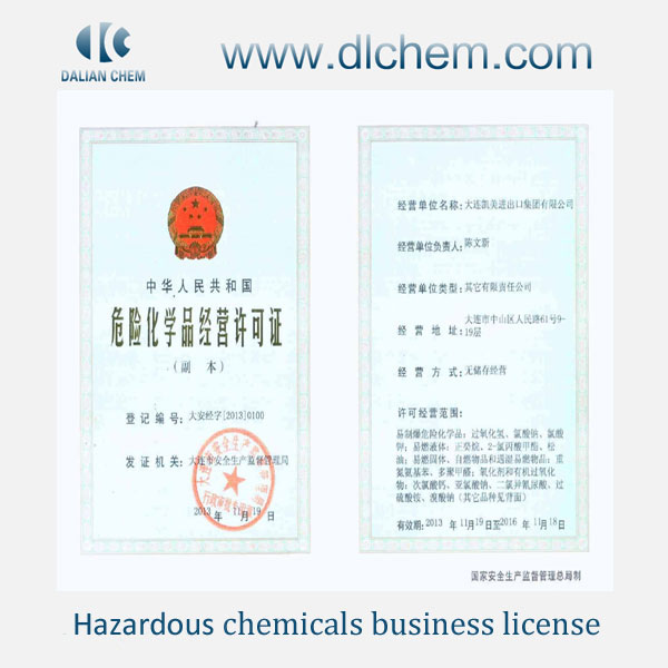 Hazardous Chemicals Business License of the Peoole's Republic of China