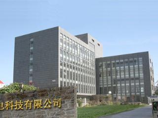 Company Building
