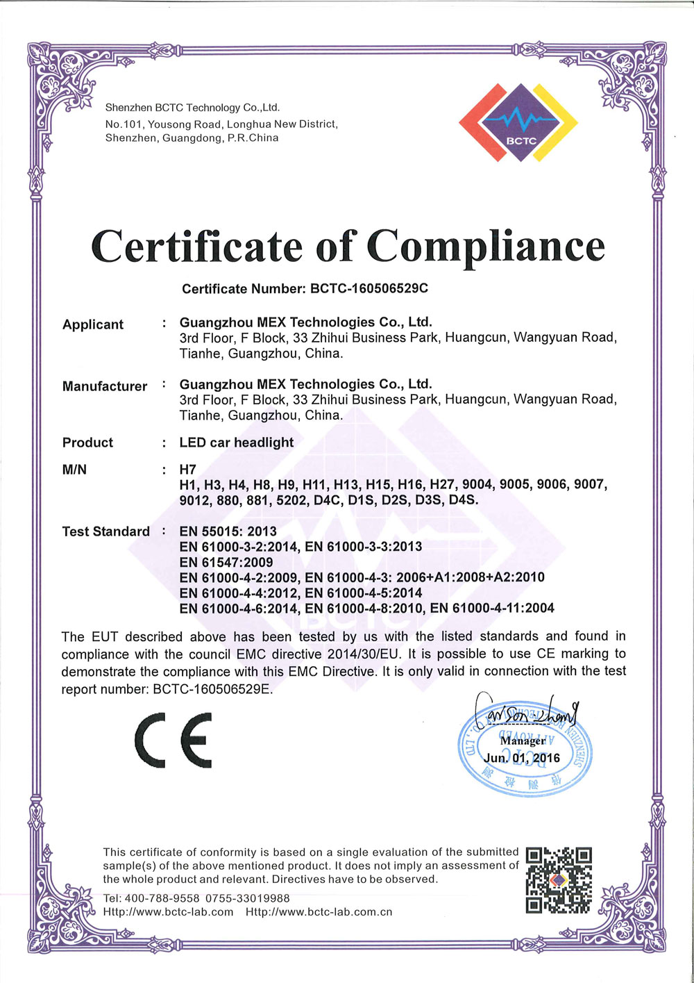 EMC Certificate of Compliance