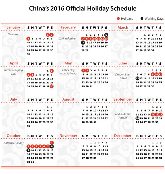 2016 China's Official Holiday