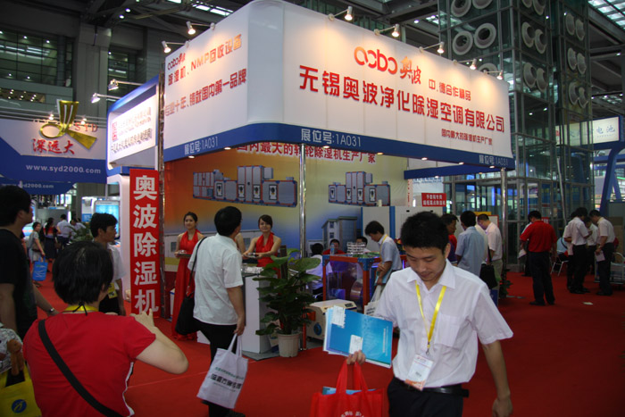 China International Battery Fair
