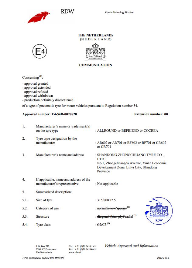 ECE certificate