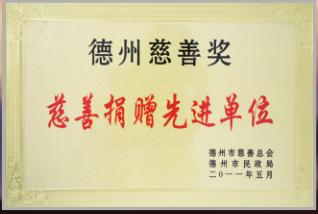 League of Red Cross Societies; LORCS