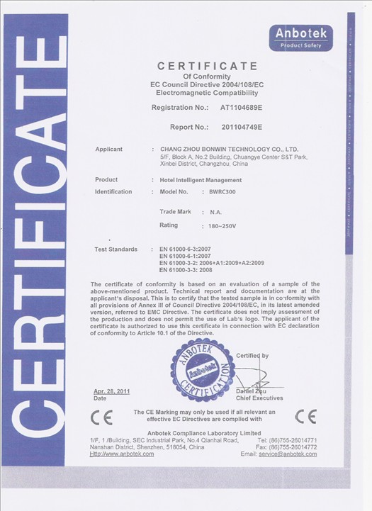 CE certificate for Bonwin Hotel Intelligent Management System