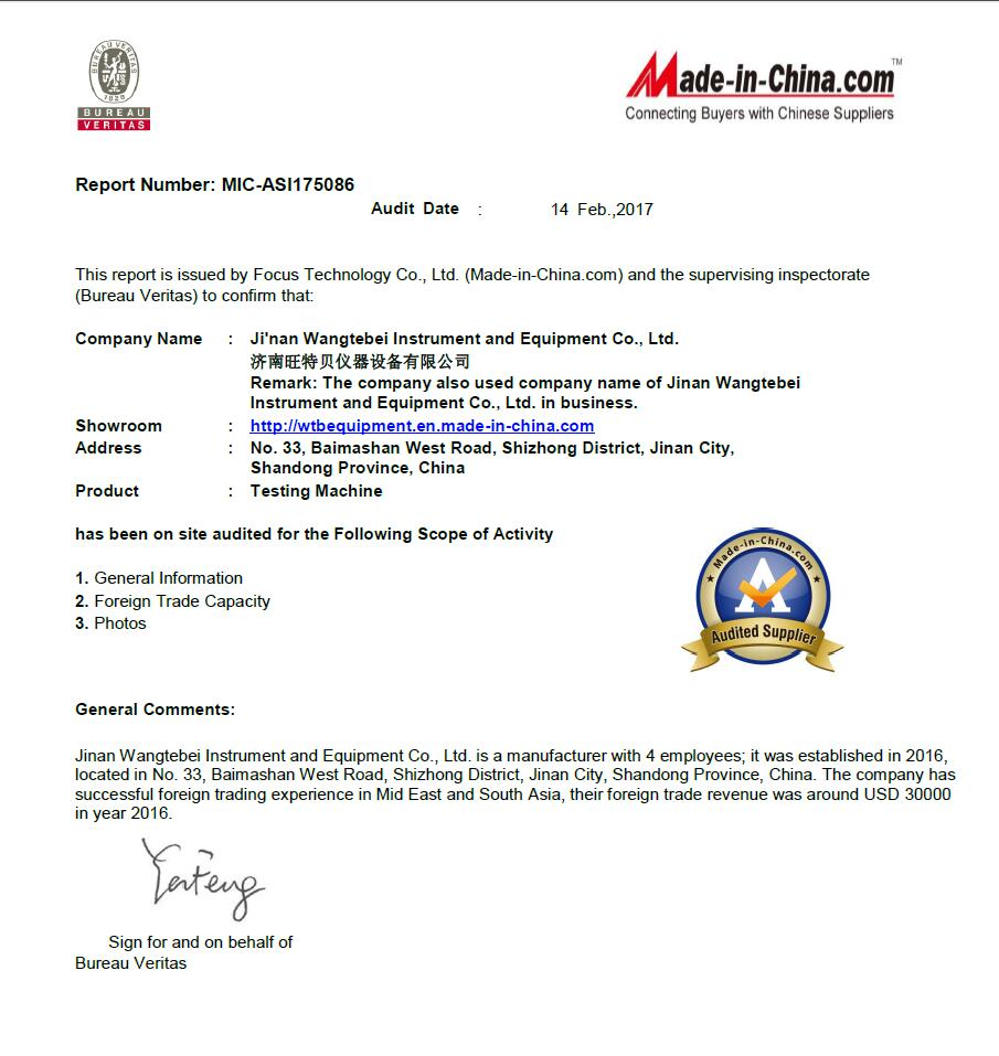 certificate from third party