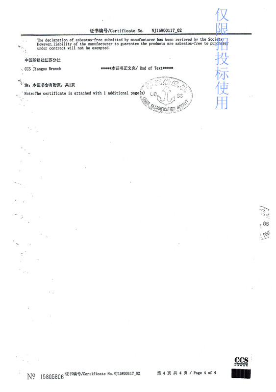china classification society certificate of works approval