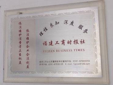 Enterprise honor