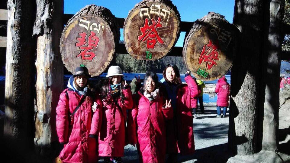 Tina,Lisa,Tyche and Nancy at Bi Ta Lake