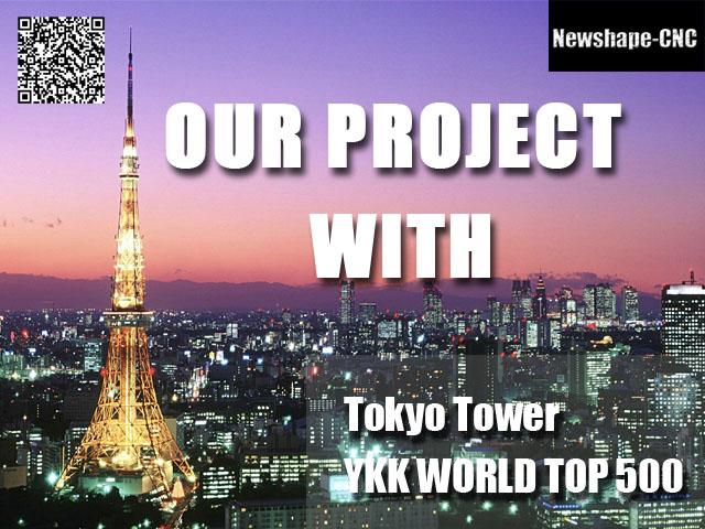 YKK tokyo tower