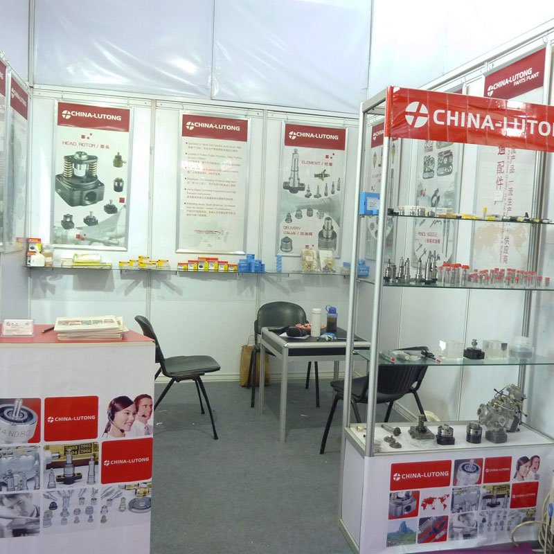 China Lutong will attend Canton Fair from 15-19th October, stand number 6.1 E15