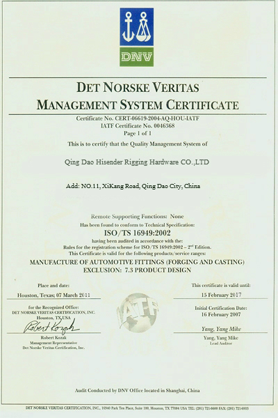 Det Norske Veritas Management Syetem Certificate (DNV)