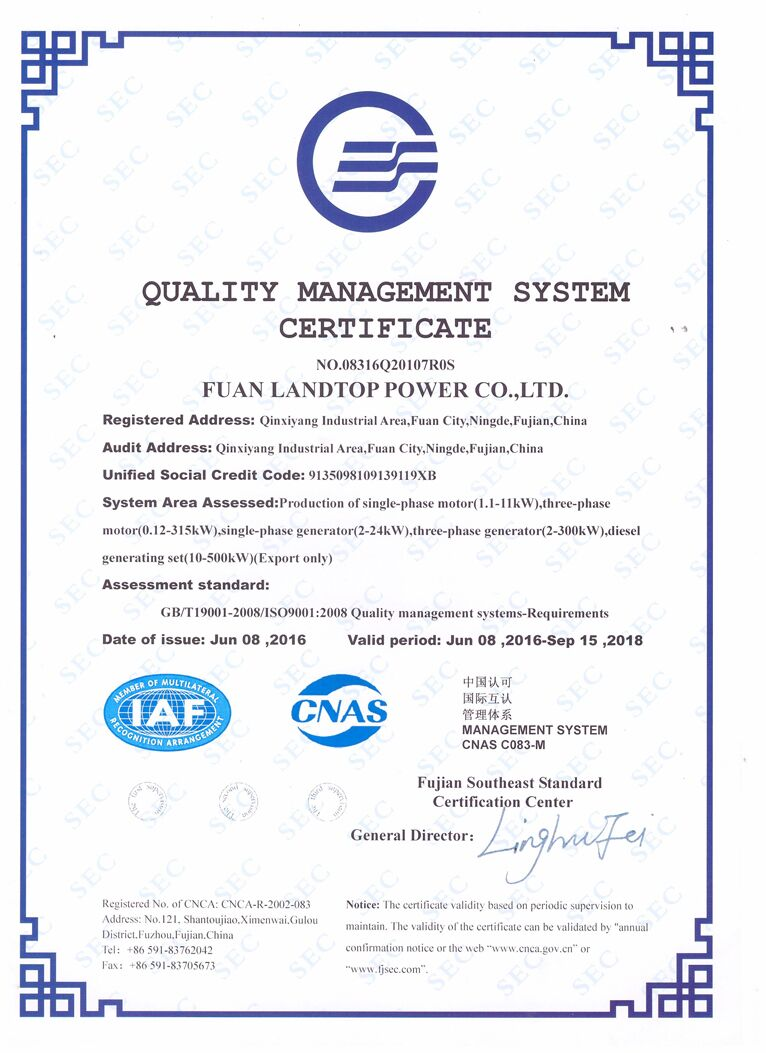ISO9001 Cetificate
