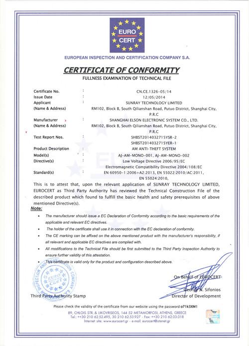 CE&EMC certificates