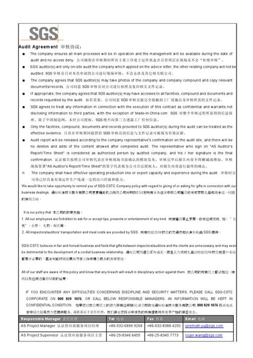SGS Certifficates