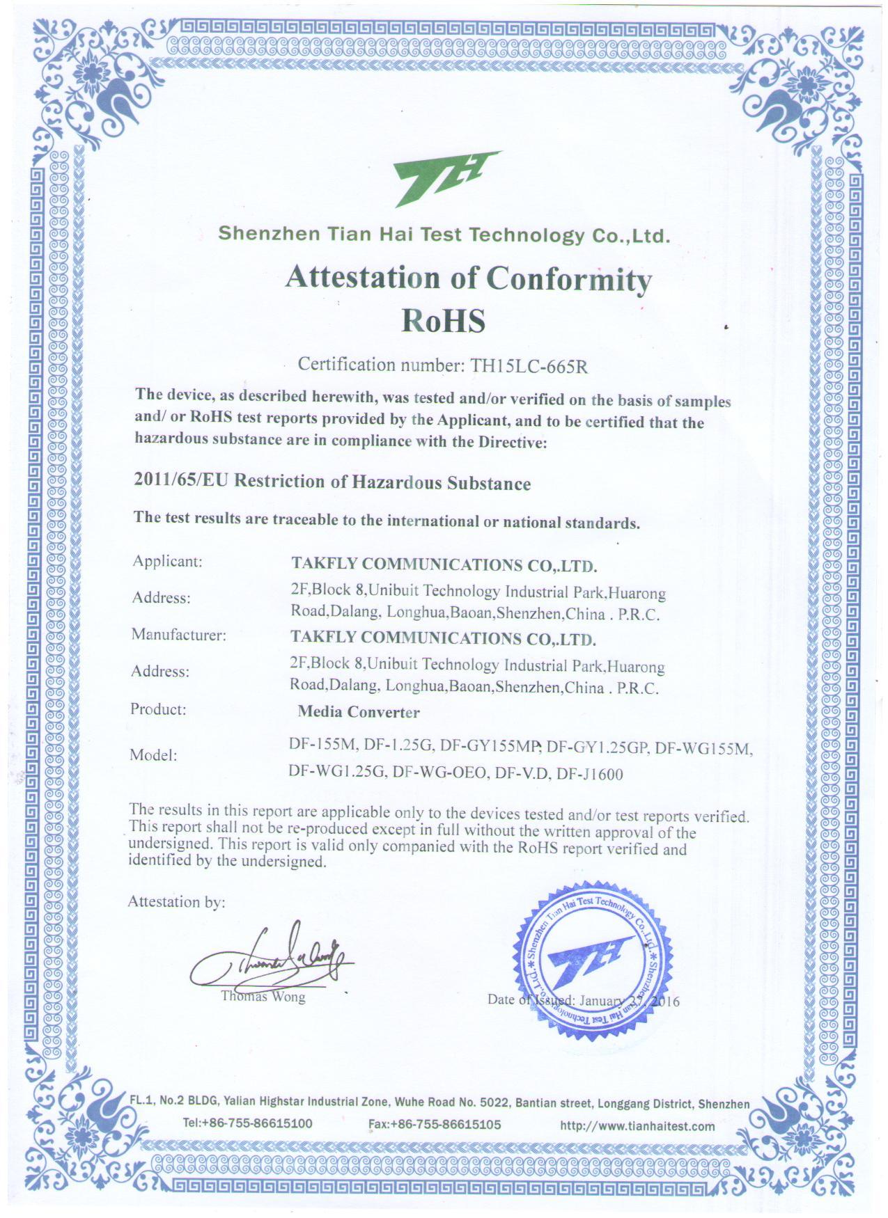 Media converter Rohs certification