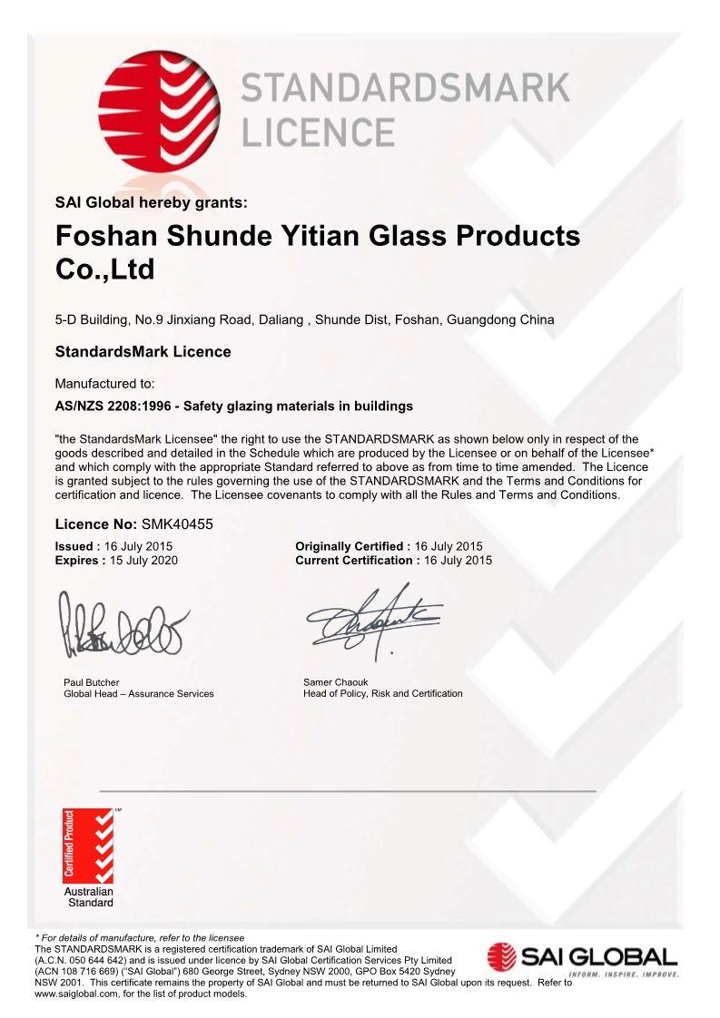 Australia standard mark for toughened glass