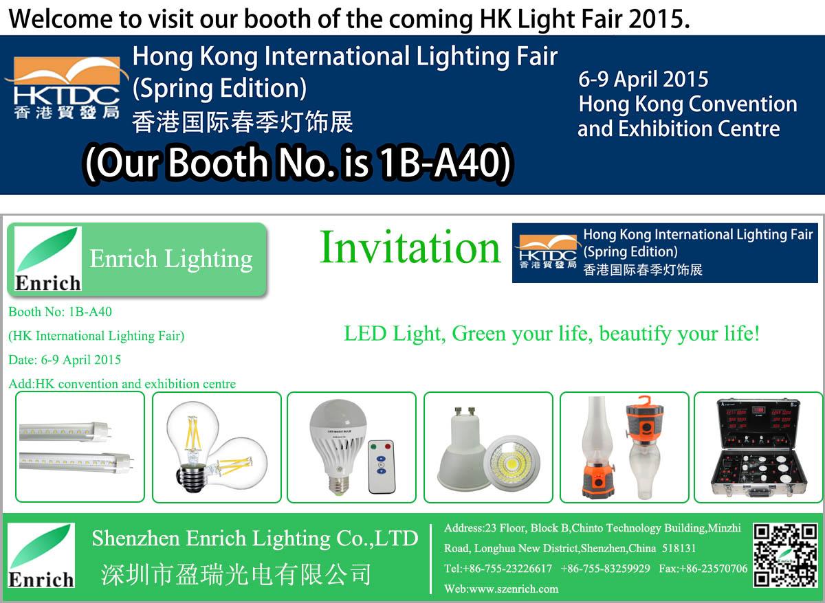 International Lighting Fair Spring Edition The fair will be held in Hong  Kong Convention Source   Hk Lighting Fair Autumn 2015 lesternsumitra comHong Kong Lighting Fair 2015 Dates   lighting xcyyxh com. Hktdc Hong Kong International Lighting Fair Spring Edition 2015. Home Design Ideas