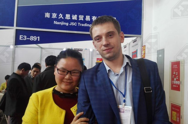 2015 Beijing International Machine Tool Show