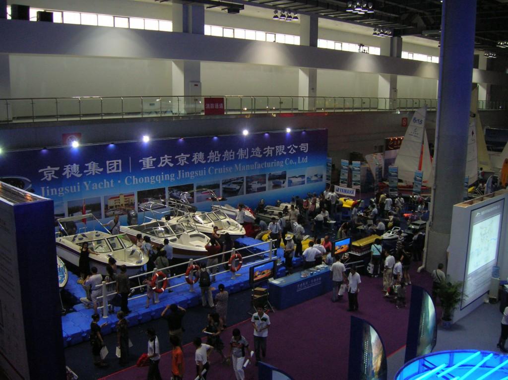 CHINA CHONGQING BOAT SHOW