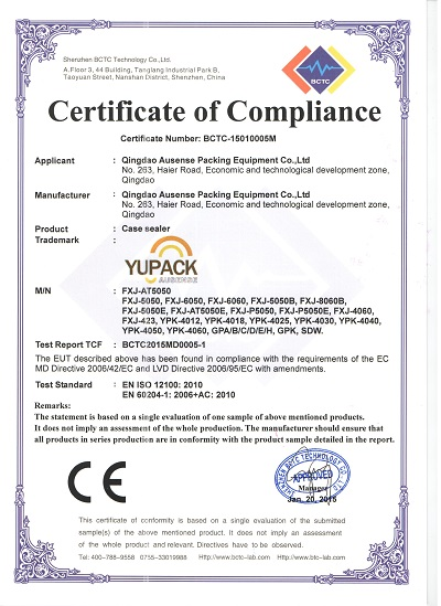 CE of carton sealer