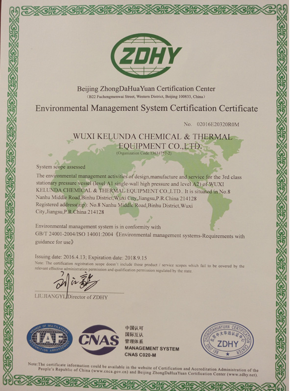 Environmental quality management system