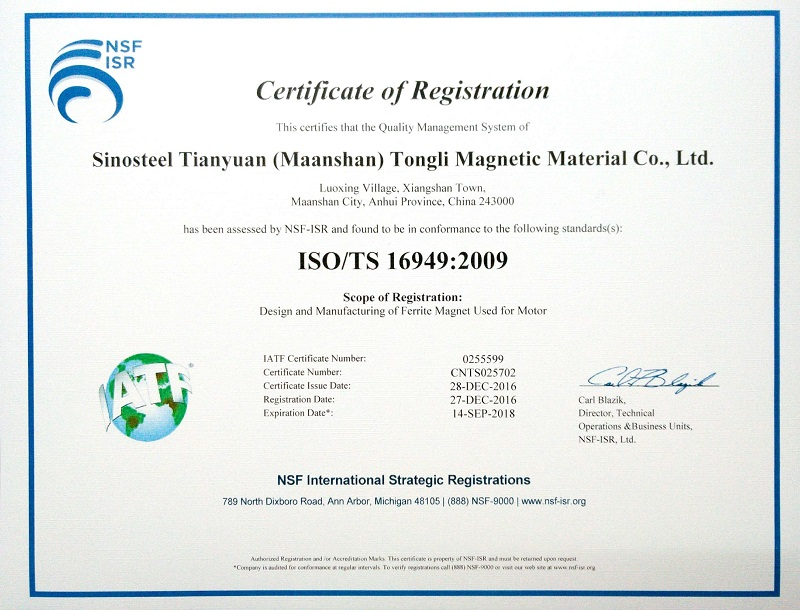 TS16949 certificate for ferrite magnet
