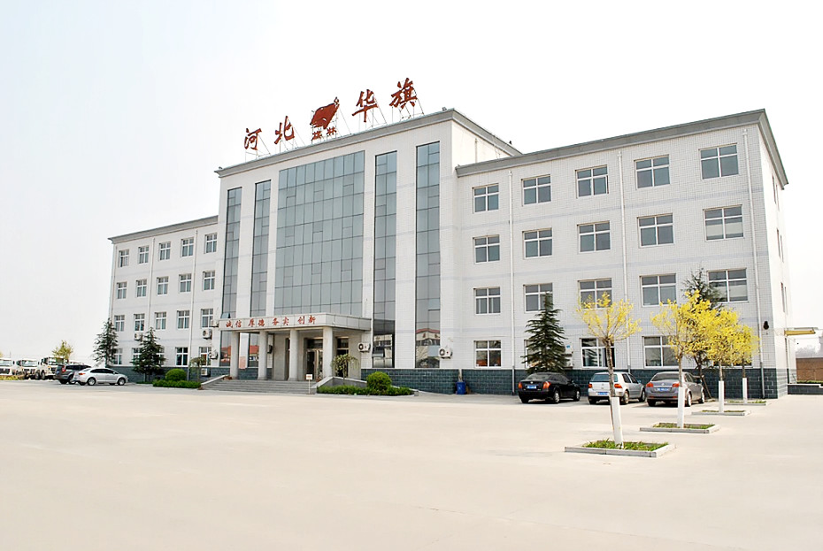 Hebei Huaqi office building