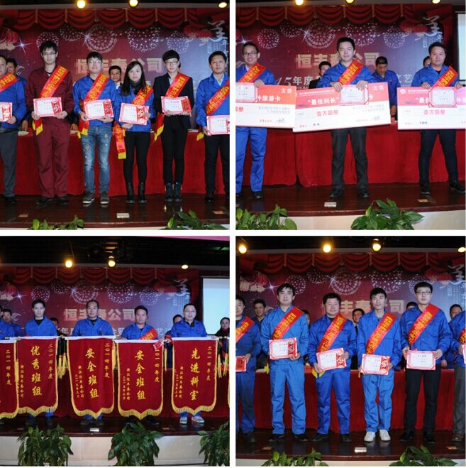 2015.3.5 Hengtai reducer gear box yearly Excellent Workers,Team praise meeting
