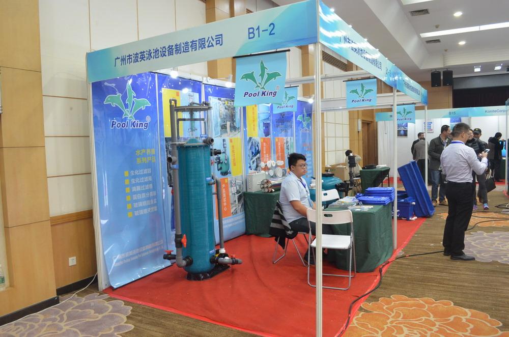 2015 Changsha Aquarium Exhibition