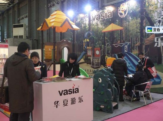 2010 Hongkong Children's Products Sourcing Fair